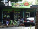 Zippy Central - Rotorua Cafe