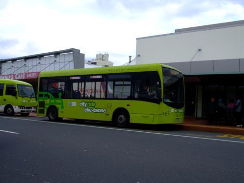 Local bus services - Cityride Bus