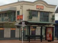 Astray Rotorua Motel & Backpackers
