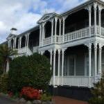 Luxury accomodation in Rotorua, NZ