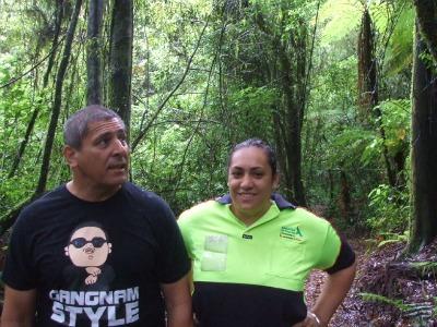 Mount Ngongotaha Nature Walk, Rotorua, New Zealand