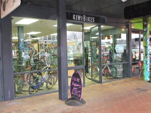 Rotorua Outdoor Gear Stores - Kiwi Bikes