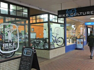 Rotorua Outdoor Gear Stores - Bike Culture