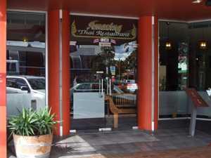 Rotorua Restaurants - Amazing Thai Restaurant