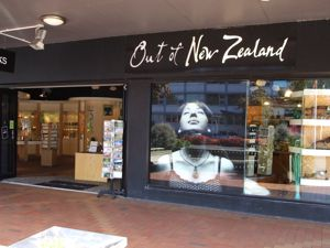 Out of New Zealand Rotorua souvenir shop