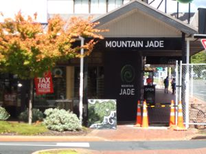 Mountain Jade - Rotorua souvenir shops