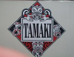 Tamaki Maori Village Sign.