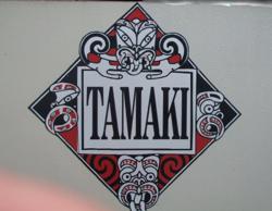 Tamaki Village, Rotorua, NZ - Logo