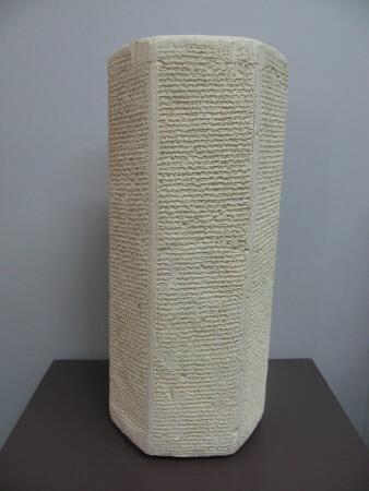 Sennacherib's prism (commonly known as The Taylor prism)
